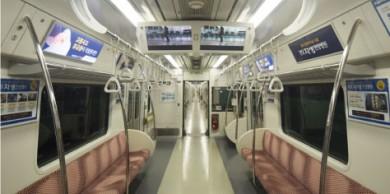 지하철 경강선 광고