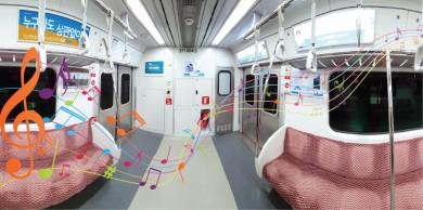 지하철 음성광고  분당선/경강선